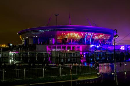 Saint-Petersburg.Russia.22 APR 2017. Laser show  at the stadium Saint-Petersburg on Krestovsky island. Stock Photo