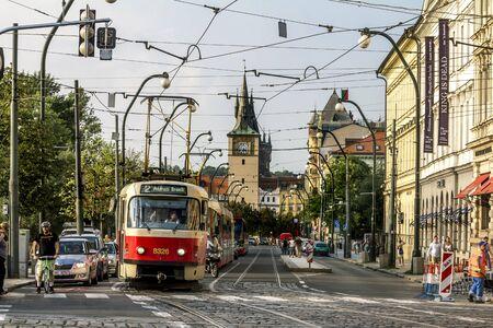 Prague.Czech Republic.August 27, 2019.View of Masaryk Embankment in Prague.