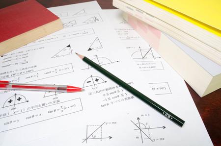 cram: Math