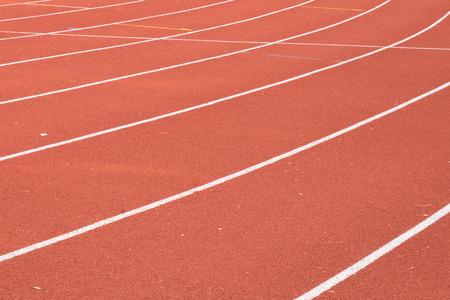 racetrack: Racetrack for athletics. Stock Photo