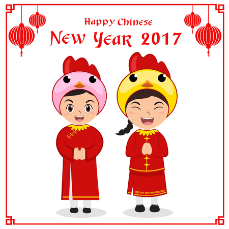 happy chinese new year 2017 Illustration