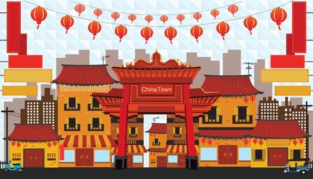 China Travel Landmarks. Vector and Illustration. Illustration