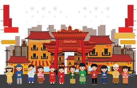 Szczęśliwego chińskiego nowego roku 2018 w chińskim mieście