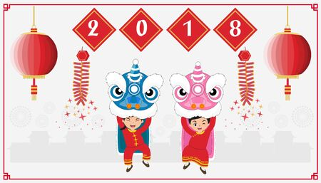 Happy Chinese new 2018 year. with lion dance vector 向量圖像