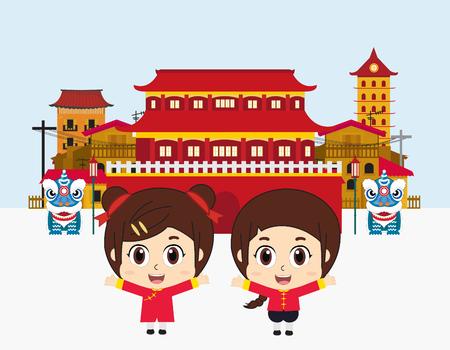 China world. Vector illustration