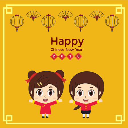 Chinese Kids and happy new year card. Vector illustration