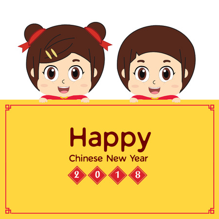 Chinese Kids and happy new year in china