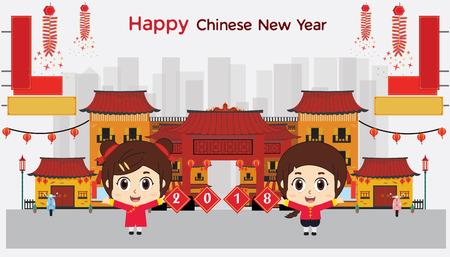 Chinese kids and Happy Chinese New Year Çizim