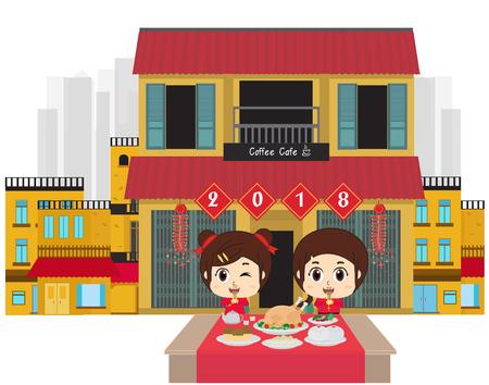 Chinese kids travel to china town Çizim