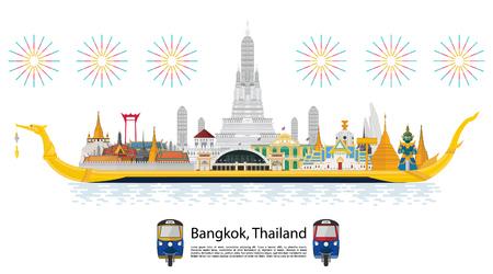 La barge royale Suphannahong en Thaïlande et points de repère, conception de modèle de calendrier Vecteurs
