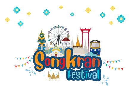 Thai New Year. Travel to Thailand Songkran festival of Thailand and landmarks. Çizim