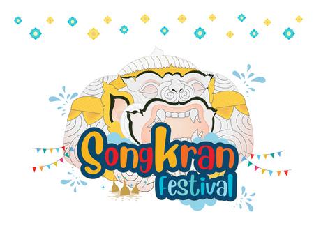Hanuman warrior of The Ramayana to Songkran water festival thailand. vector illustration