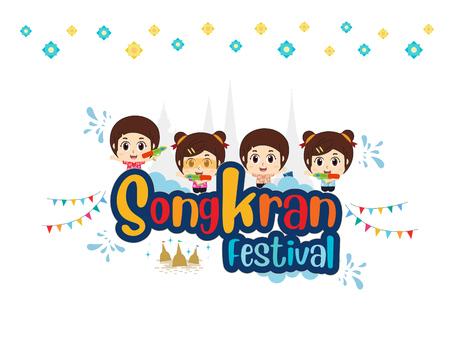 Kids playing to Songkran water festival thailand. vector illustration Çizim