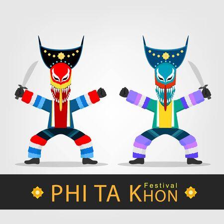 Phi Ta Khon festival, Ghost mask festival in Thailand