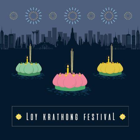 Loy Krathong festival in bangkok, thailand, full moon festival party Ilustrace