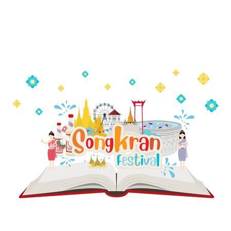 Open book. Thai new year or songkran water festival thailand Иллюстрация