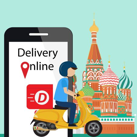 Customer delivery ride scooter in moscow