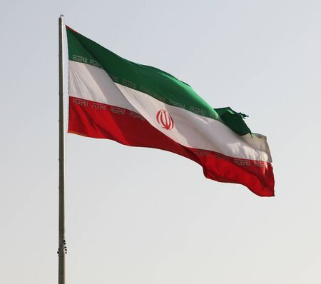 iranian: Iranian flag isolated on the sky