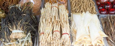 legumbres secas: hortalizas secas de Malasia, la comida y el tema de viajes
