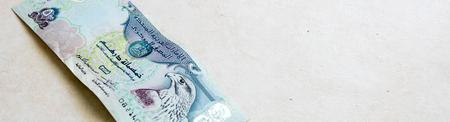 UAE five hundred dirham banknote
