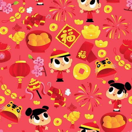 A cartoon vector illustration of chinese new year holiday characters and decorations seamless pattern background.