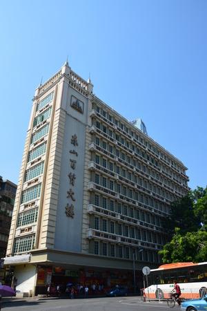 store: Guangzhou Dongshan department store