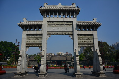 ancestral: Guangzhou Chen ancestral temple arch