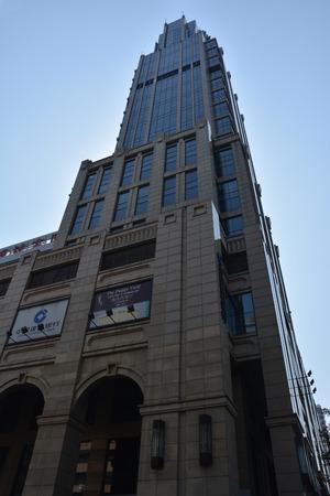 Guangzhou: Guangzhou  building Editorial