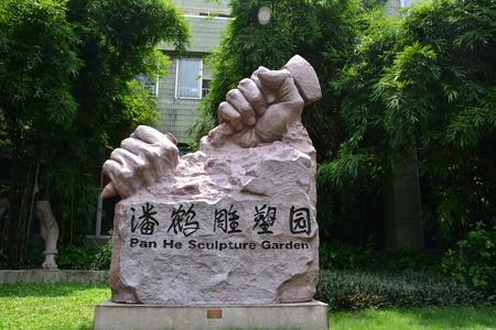 he: Hands of the sculptor Pan He sculpture park Editorial