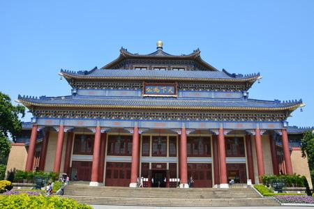 Guangzhou: Guangzhou Zhongshan Memorial Hall