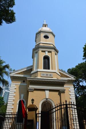 Christ Church Shamian