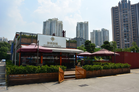 Guangzhou: Guangzhou yacht club bar