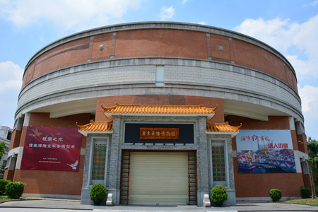 guangdong: Museum in Guangdong Editorial