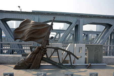 historical events: Guangzhou haizhu bridge 1949 nationalist French bridge sculpture