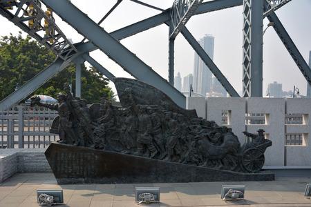 historical events: Guangzhou haizhu bridge sculpture United States Ma Kedun company