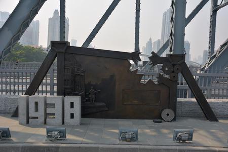 historical events: Guangzhou haizhu bridge 1938 the Japanese bombed the bridge sculpture
