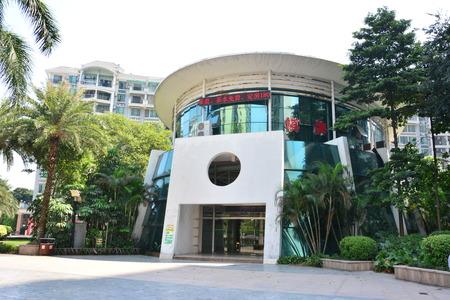 Guangzhou: Guangzhou jinbi new City Club