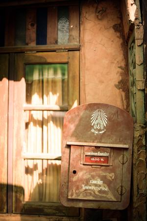 letterbox: letterbox
