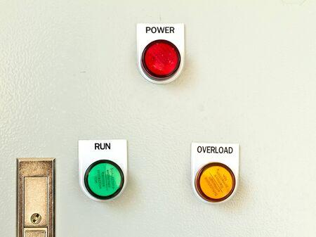 control box: The machinery control box