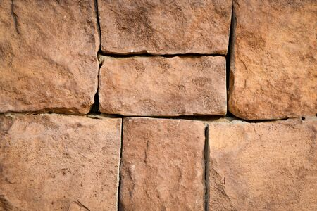 rockwall: Stone texture wall background