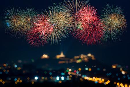 축하 아름다운 불꽃 놀이 축제 스톡 콘텐츠 - 44315219