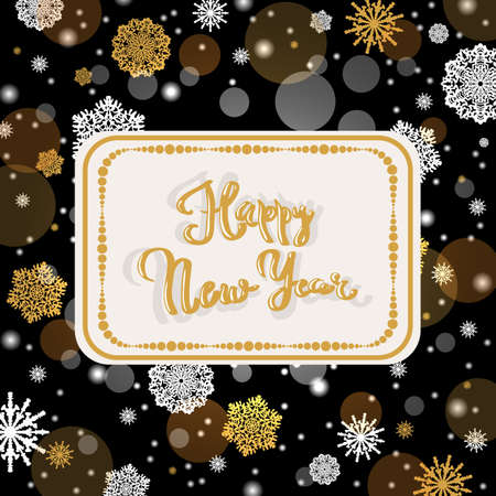Christmas party invitation poster template. golden Christmas frame and New Year gold glitter snowflakes decoration on black background and calligraphy text. Night party. Winter background. Celebration