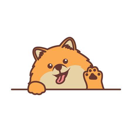 Cute pomeranian dog waving paw cartoon, vector illustration Stock Illustratie