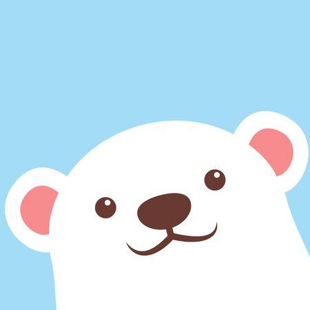 Cute polar bear face, vector illustration Vecteurs