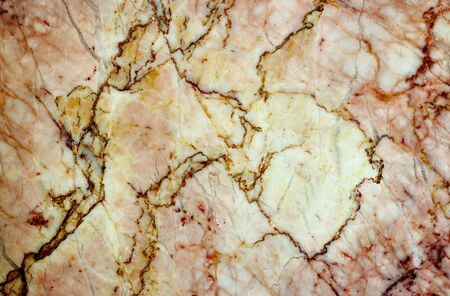 marble flooring: high quality marble background Stock Photo