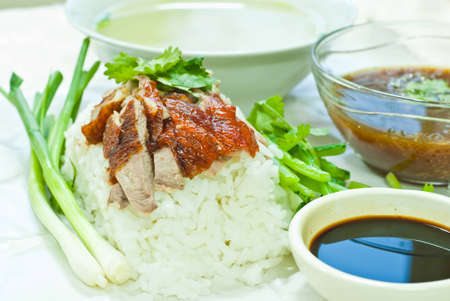 Duck with vegetables photo