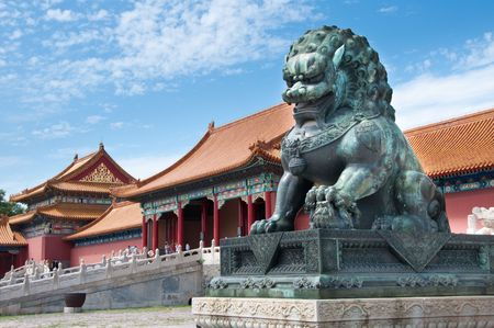 The Forbidden City, Beijing, China. Stock Photo