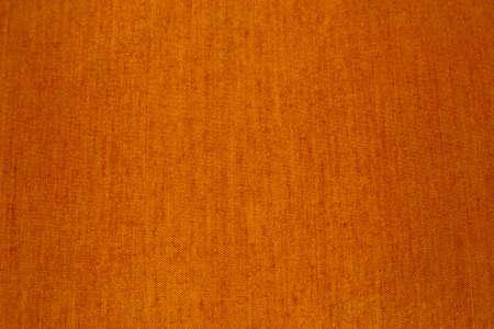 cushion fabric with zebra pattern Stock Photo - 10634726