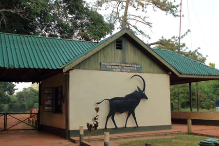 KENYA, SHIMBA HILLS NATIONAL RESERVE - AUGUST 09, 2018: Main Gate to the Shimba Hills National Reserve Editorial