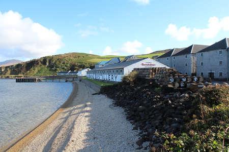 SCOTLAND, ISLE OF ISLAY, PORT ASKAIG - OCTOBER 07, 2015: Building of the Bunnahabhain Distillery